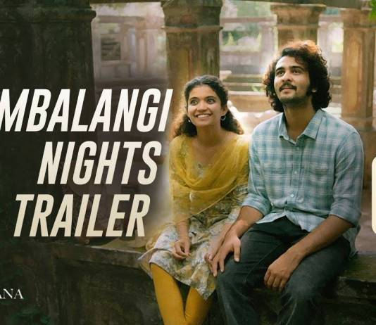 Kumbalangi Nights Full Movie Download
