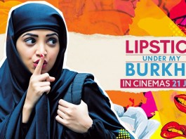 Lipstick Under My Burkha Full Movie Download