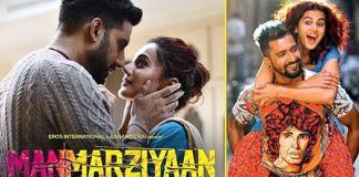 Manmarziyan Full Movie Download