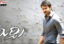 Mirchi Full Movie Download,