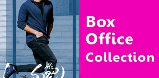 Mr Majnu Box Office Collection
