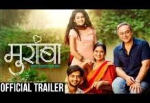 Muramba Full Movie Download,