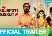 Projapoti Biskut Full Movie Download