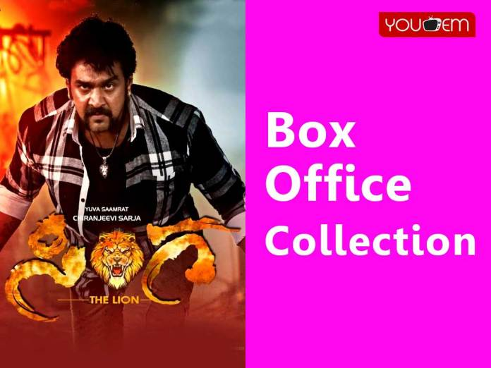 Sinnga Box Office Collection