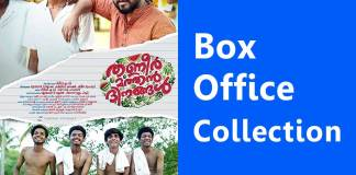 Thanneermathan Dinangal Box Office Collection