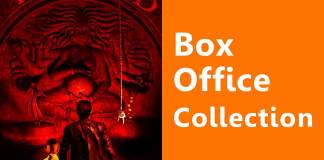 Tumbbad Box Office Collection