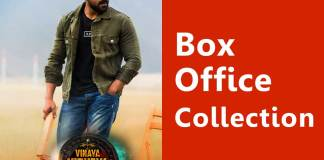 VVR Box Office Collection