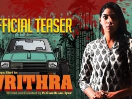 Vrithra Full Movie Download Tamilrockers