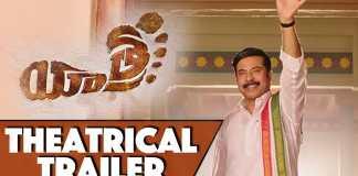 Yatra Full Movie Download