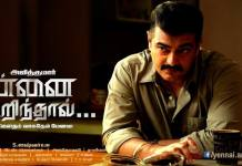 Yennai Arindhaal Full Movie Download
