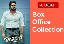 Guna 369 Box Office Collection Worldwide