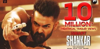 iSmart Shankar Full Movie Download