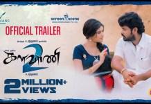 Kalavani 2 Box Office Collection