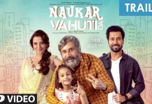 Naukar Vahuti Da Full Movie Download