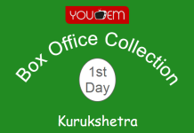 Kurukshetra 1st Day Box Office Collection