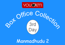 Manmadhudu 2 3rd Day Box Office Collection