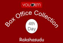 Rakshasudu 4th Day Box Office Collection