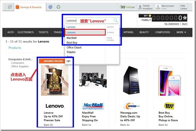 Corporate Perks 搜索 Lenovo