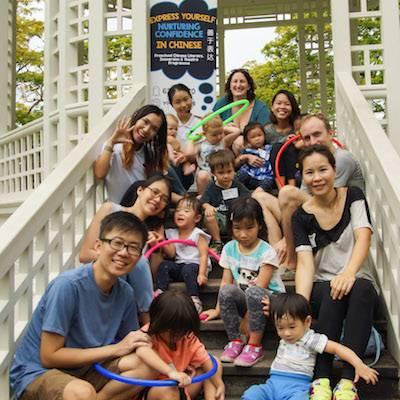 chinese holiday programme at botanic gardens