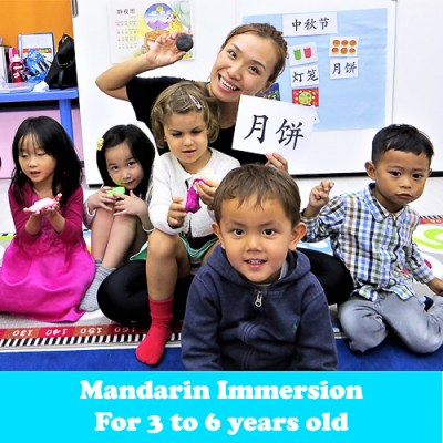 YouLe Mandarin Immersion Class