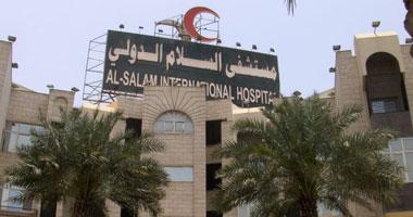 من يأخذ �قوق المصريين العاملين فى مستشفى السلام بجدة