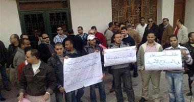 جانب من المحتجين