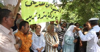 عمال بتروتريد يعتصمون للمطالبة بحقوقهم