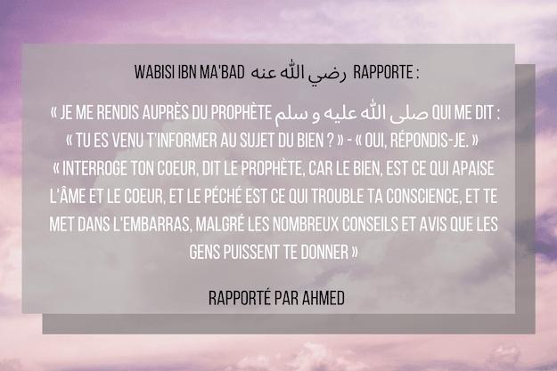 Hadith #26