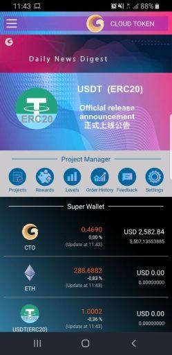cloud token app startseite