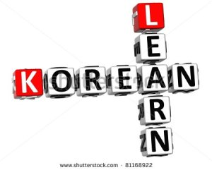 I Am Learning Korean But…