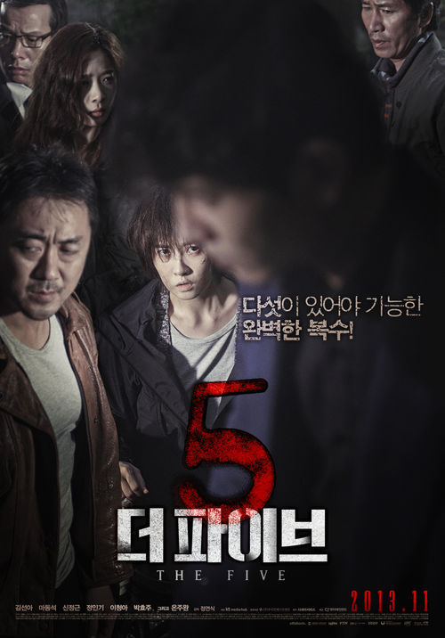Korean Movie Review: The Five (더 파이브)