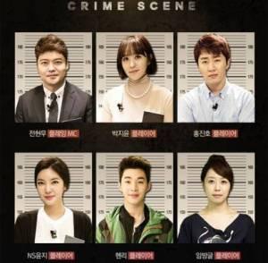 Korean Variety Show Crime Scene