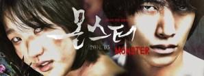 Korean Movie Review: Monster