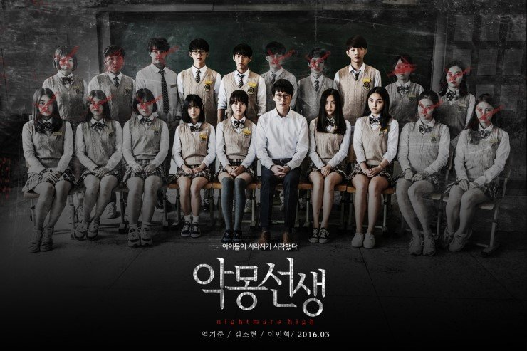 Korean Drama Review: Nightmare Teacher