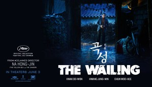 Korean Movie Review: The Wailing (곡성)