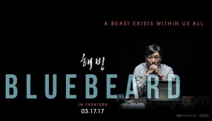 Korean Movie Review: BlueBeard