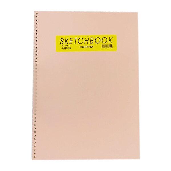 pink sketchbook