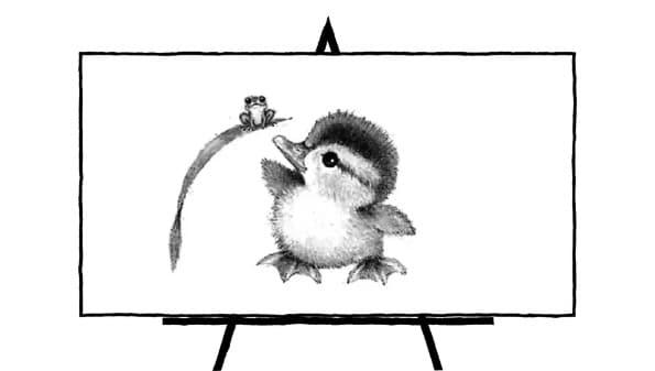 pencil sketch of duckling