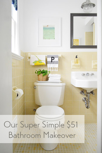 Cheap Charming Our 51 Bathroom Makeover Young House Love