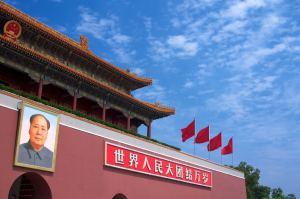 china-mao-government