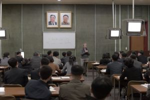 North Korean culture | North Korean Education System
