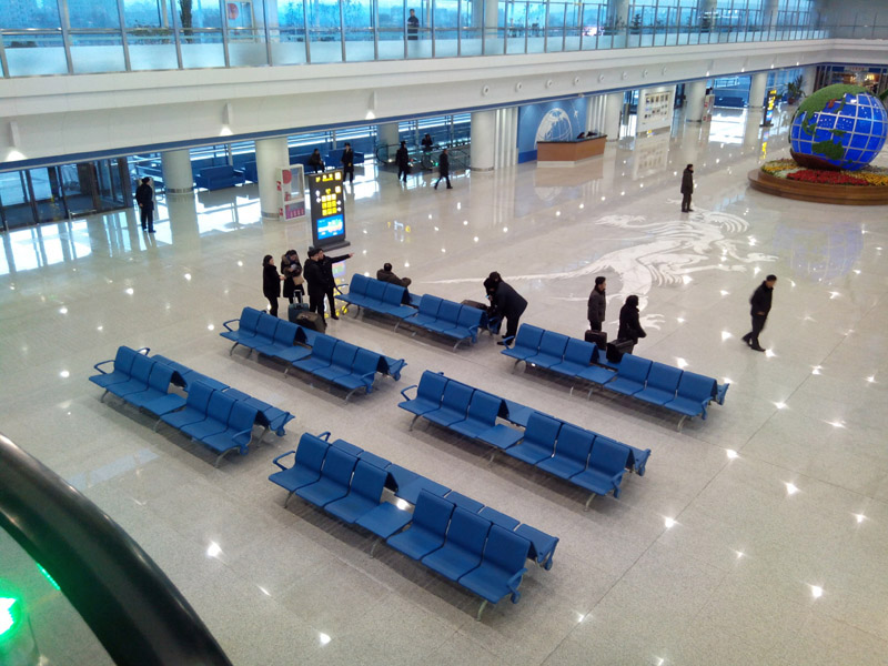 waiting area airport