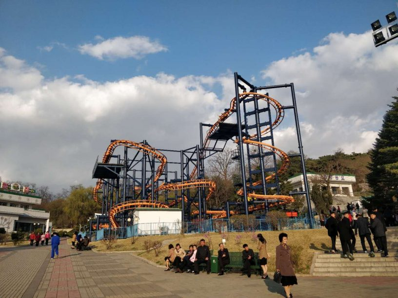 Kaeson Youth Park