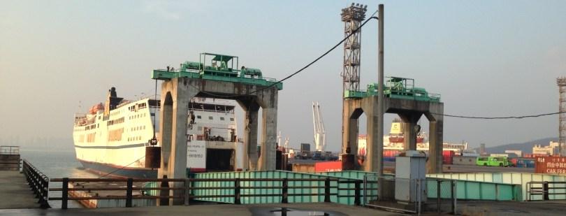 dandong-ferry