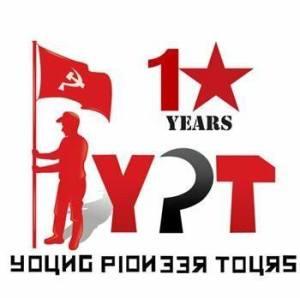 YPT 10 years