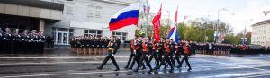Kaliningrad Victory Day