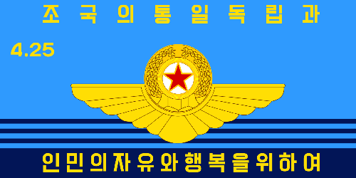 Flag of the Korean Peoples Army Air Force