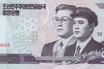 North Korean money: a 5-won note.