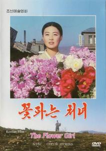 DVD cover for 'the Flower Girl'.