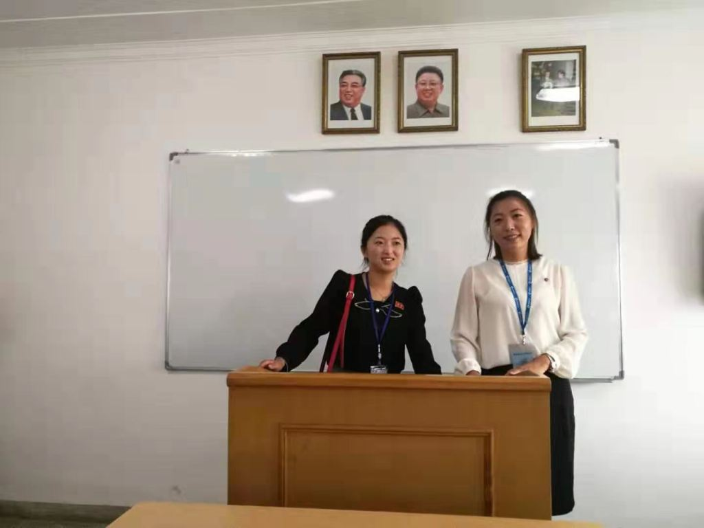 Korean Language Study Tour Guides